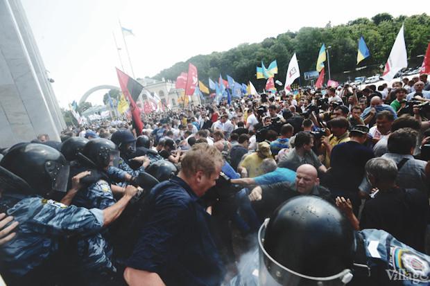 Copwatch: Действия милиции возле «Украинского дома». Зображення № 38.