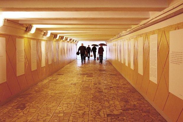 Музей М. А. Булгакова, ул. Большая Садовая, д. 4, стр. 1. Изображение № 2.
