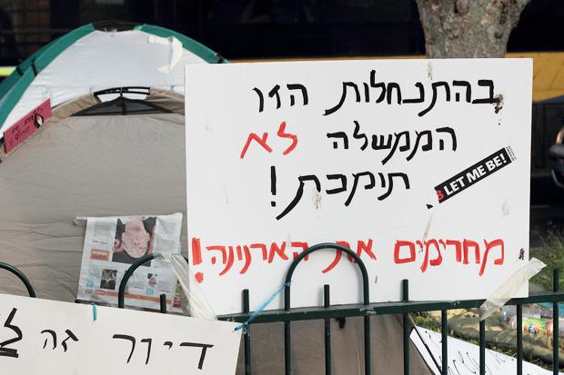 Клуб мэров: Рон Хульдаи, Тель-Авив . Изображение №35.