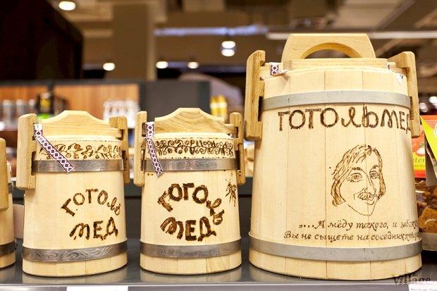 На Мечникова открылся обновлённый Good Wine. Изображение № 10.