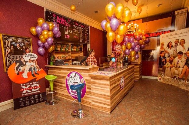 В городе открылись ещё два кафе с Bubble Tea. Изображение № 2.