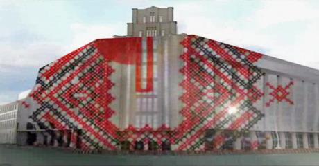 Владельцы ЦУМа объяснили, как будут реконструировать здание . Зображення № 4.