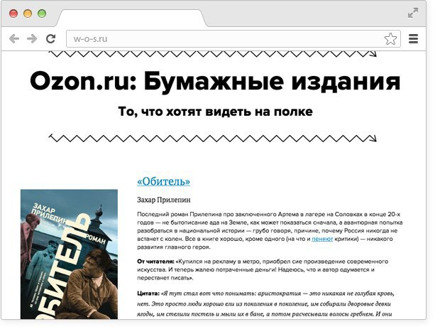 Писатели о сигаретах, причины эмиграции из России и 15 мыслей Александра Сокурова. Изображение № 3.