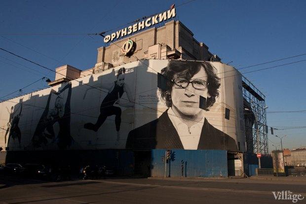 Фасад Фрунзенского универмага откроют впервые за 4 года. Изображение № 1.
