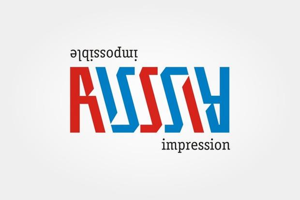 Для России разработали альтернативный логотип. Изображение № 4.