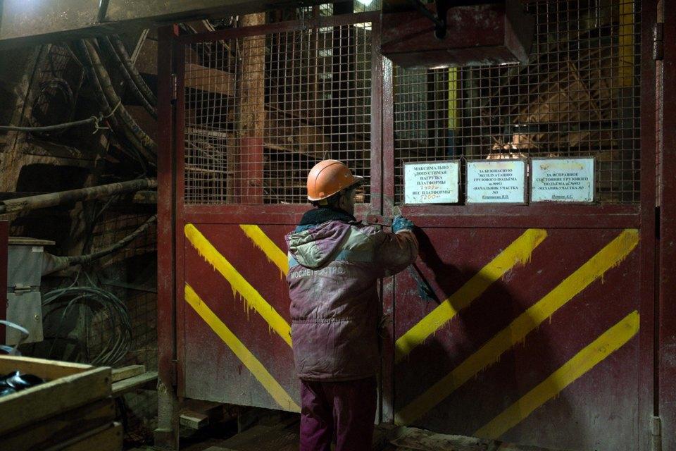 Как строят метро глубокого заложения. Изображение № 22.