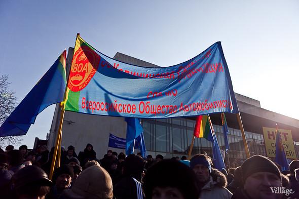 Фоторепортаж: Митинг в поддержку Путина в Петербурге. Изображение № 40.