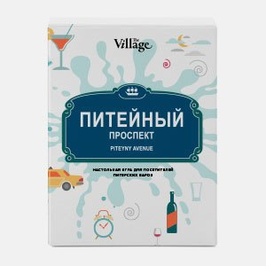 20 подарков дешевле тысячи рублей . Изображение № 8.