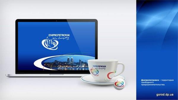 Для Днепропетровска разработали логотип и слоган. Зображення № 6.