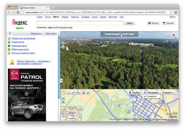 Городской съём: Каксоздаются «Яндекс.Панорамы». Изображение №12.