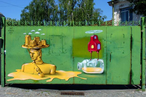 Киев. Галерея «Лавра». Изображение № 5.
