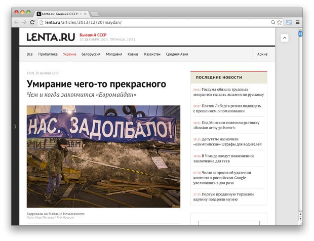 Ссылки дня: Лучшие книги 2013 года, Winamp на «Яндекс.Музыке» и правила деловой переписки. Изображение № 3.