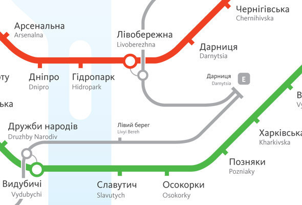 Навигация дизайнера Скляревского оказалась невостребованной. Изображение № 8.