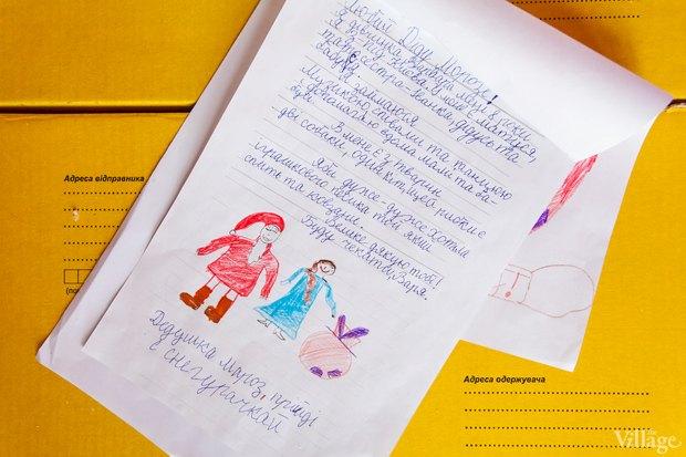 Wish List: Что дети заказывают Деду Морозу. Зображення № 16.