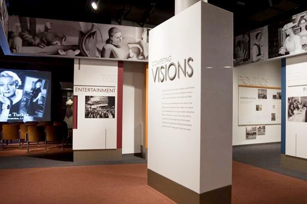 Иностранный опыт: 5еврейских музеев вмире. Изображение № 32.