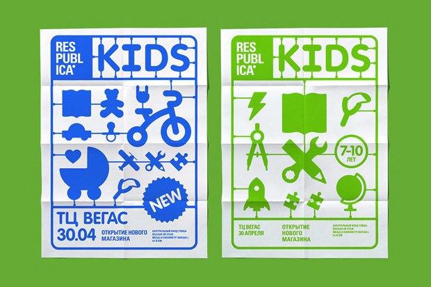 Firma разработали фирменный стиль для магазинов Respublica Kids. Изображение № 6.