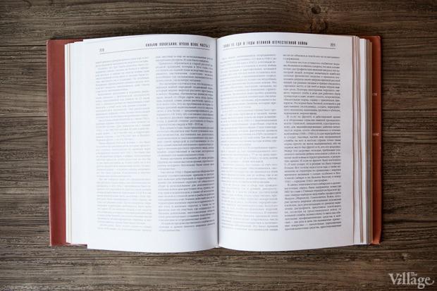Кулинарное чтиво: Ресторатор Екатерина Дроздова о 10 книгах. Изображение № 21.