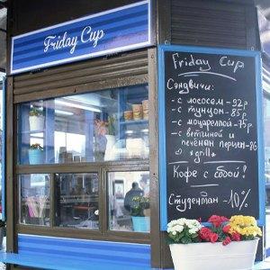 Планы на осень: 32 новых бара, ресторана и кафе . Изображение № 4.