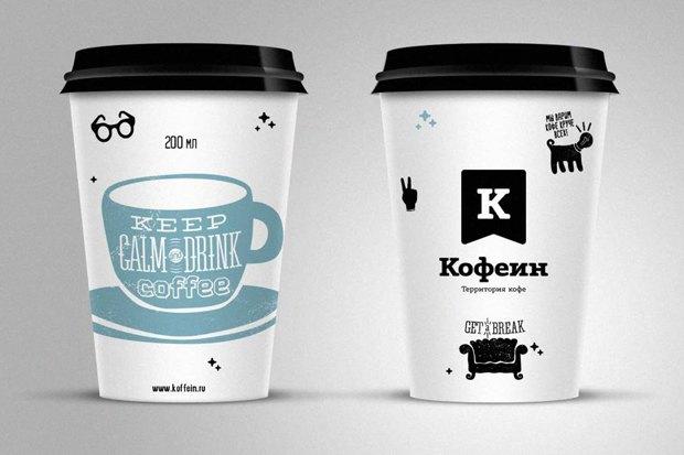 «Кофеин» поменял фирменный стиль. Изображение № 2.