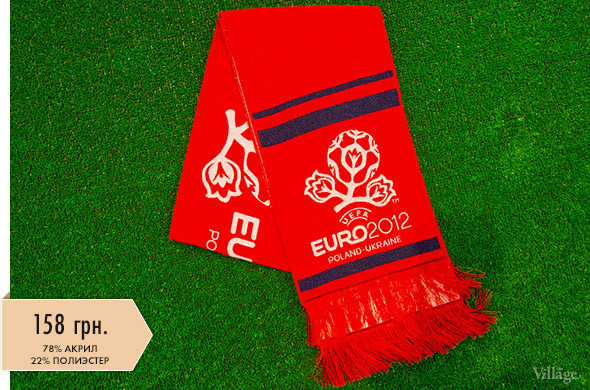 Вещи недели: официальные сувениры Евро-2012. Зображення № 20.