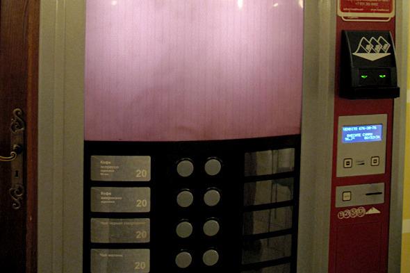 Первый в городе кошерный кофе-автомат поставили в синагоге. Изображение № 2.