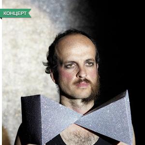 События недели: Мэттью Херберт, Audio Bullys и 5 фестивалей. Изображение №4.