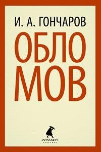 Обновлённый «Лениздат» выпустил серию с классикой по 100 рублей. Изображение № 19.