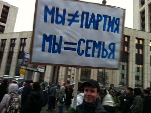 Прямая трансляция: Митинг «За честные выборы» на проспекте академика Сахарова. Изображение № 26.