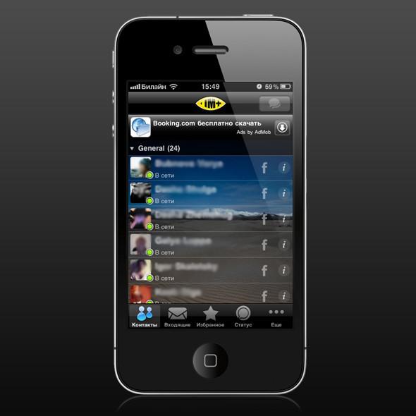 Как на ладони: 14 iPhone-приложений для Москвы. Изображение № 49.