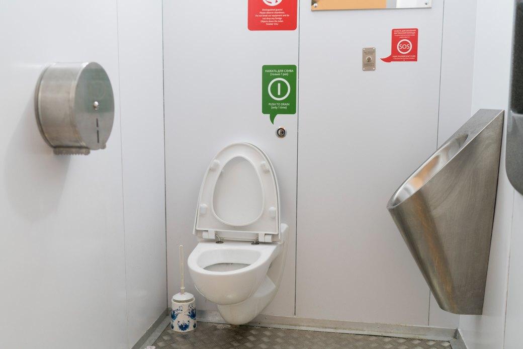 Тайная комната: Как устроен единственный туалет в метро . Изображение № 3.