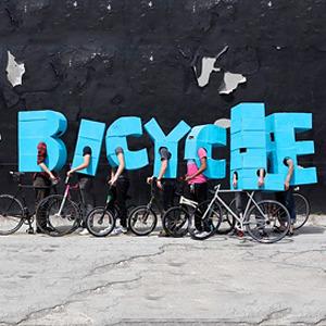 Выходные в городе: Bicycle Film Festival, концерт Dead Can Dance и воркшопы берлинских художников. Изображение № 4.