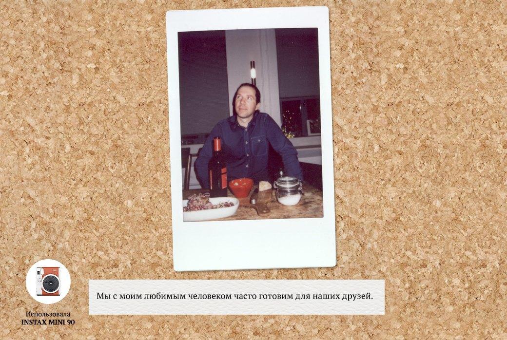 Один день из жизни творческих людей Москвы  . Изображение № 19.