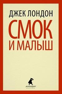 Обновлённый «Лениздат» выпустил серию с классикой по 100 рублей. Изображение № 3.