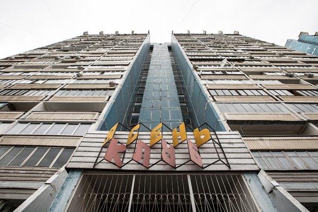 Чего хочет Москва: Четыре районных парка. Изображение № 8.