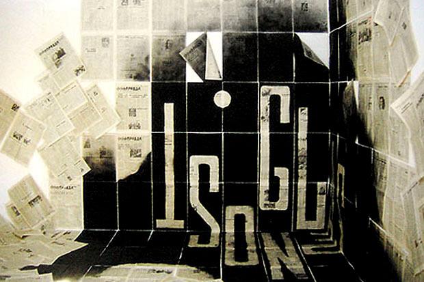 Дмитрий Пригов, инсталляция «Угол», 1989 год, Кёльн, Германия. Изображение №1.