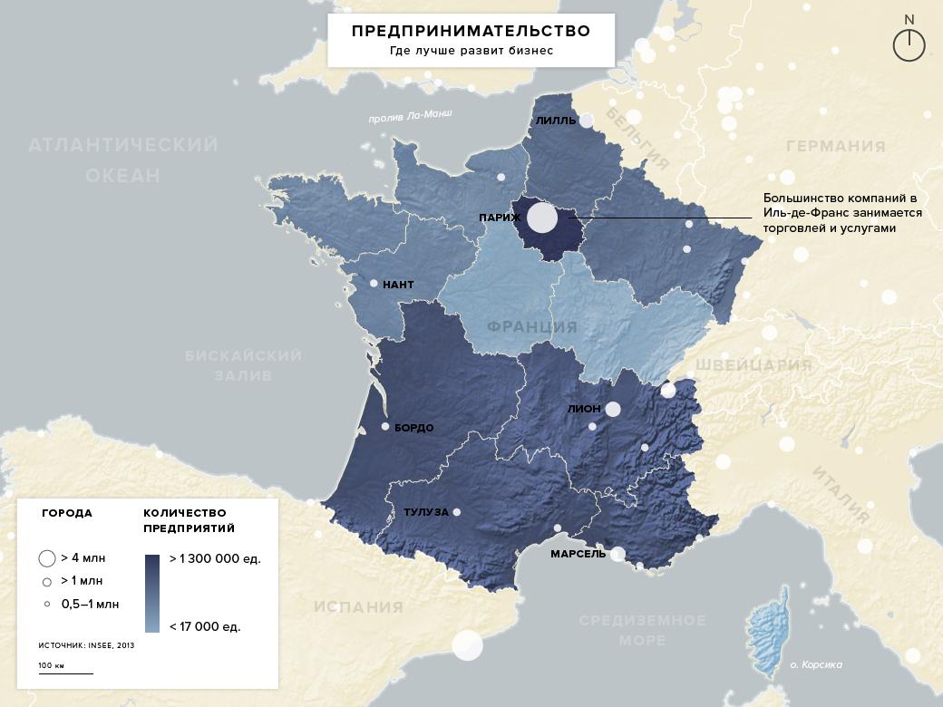 Стоит ли переезжать во Францию. Изображение № 6.