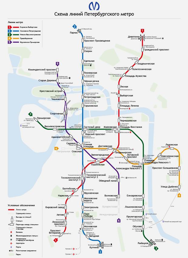 Карты на стол: 11 альтернативных схем петербургского метро. Изображение №13.