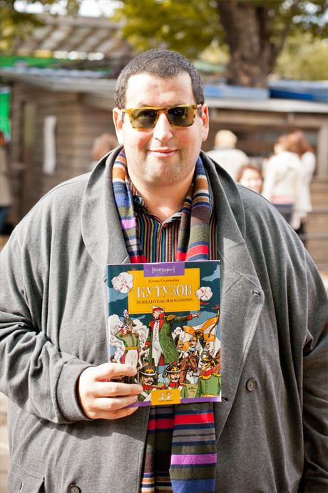 Люди в городе: Москвичи на фестивале Bookmarket. Изображение №41.