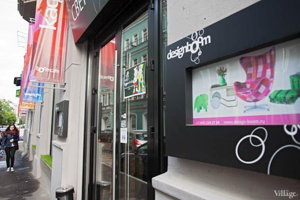 Гид The Village: 9 дизайнерских мебельных магазинов в Москве. Изображение № 122.