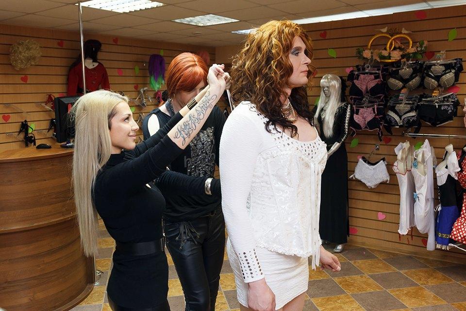 Как вМоскве построить бизнес насмене пола. Изображение № 8.