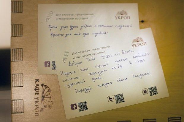 В «Укропе» появились подвешенные «Оливье» и медовик. Изображение № 1.