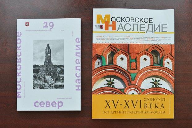 Слева – архивная версия журнала за 2013 год, справа – обновлённая версия. Изображение № 1.