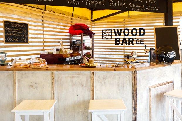 Новое место: Woodbarge. Изображение № 4.