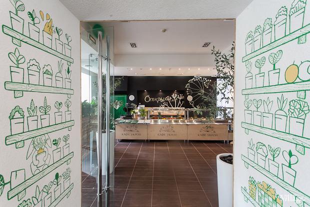 Новое место (Петербург): Вегетарианское кафе «Укроп». Изображение № 10.