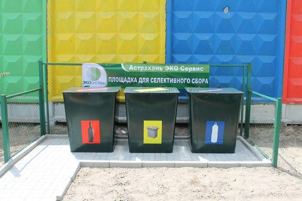 Раздельный сбор мусора пока не слишком популярен в России, тогда как в Европе он помогает людям экономить значительные суммы. Изображение № 2.