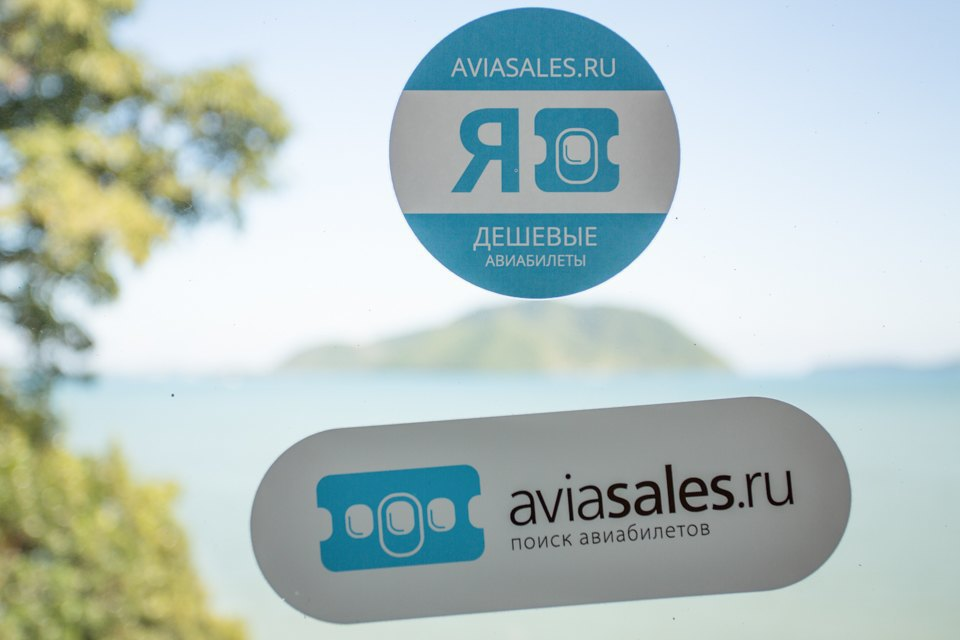 Офис Aviasales. Изображение № 15.