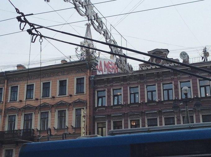 Огромная надпись с предложением руки и сердца на Невском проспекте . Изображение № 3.