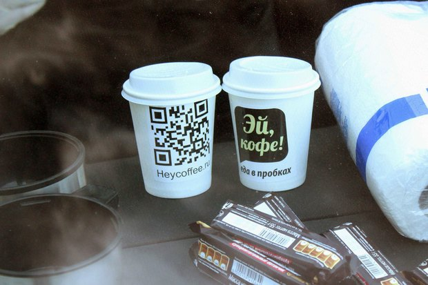 В Петербурге заработала новая доставка кофе в пробки. Изображение № 3.