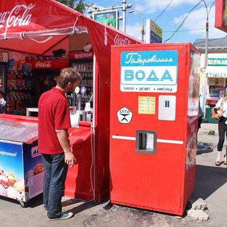 На Контрактовой поставили автомат с газировкой. Зображення № 1.