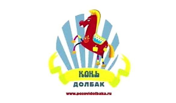 Лошадь убивает никотин: Антитабачная акция «Конь Долбак» в Москве. Изображение № 6.